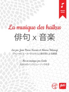 La musique des Haïkus